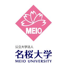 12年度 最新情報 名桜大学