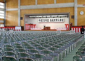 2011(H23)年度 入学式