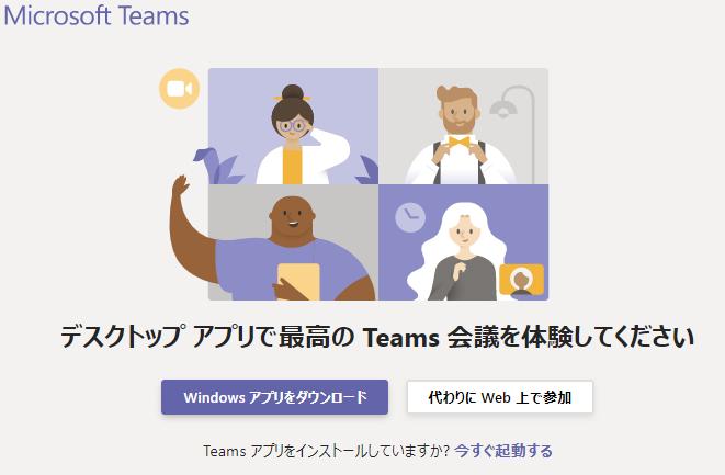 01_Teams.png